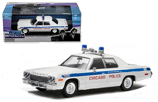 1975 Dodge Monaco Chicago Police Car